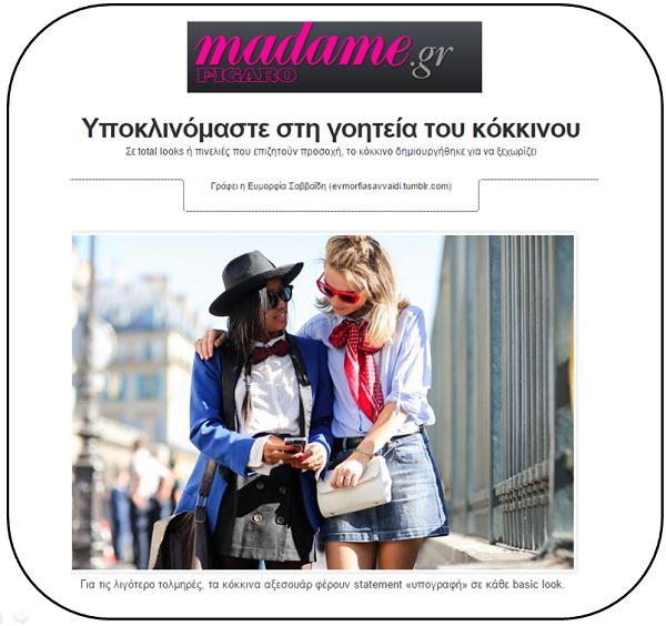 madame figaro grece